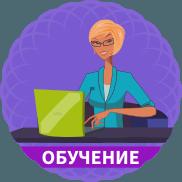 обучение модели вебкам студии