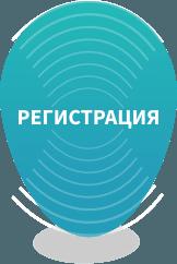 Регистрация на сайте ModelMe
