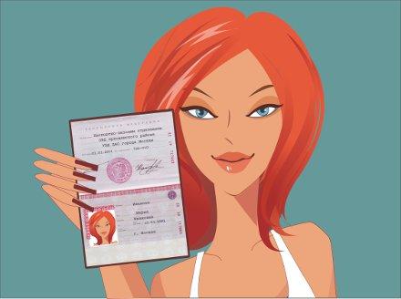 лицо с паспортом