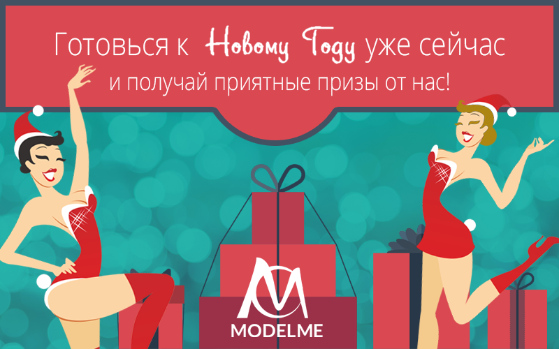 modelme_bonuses