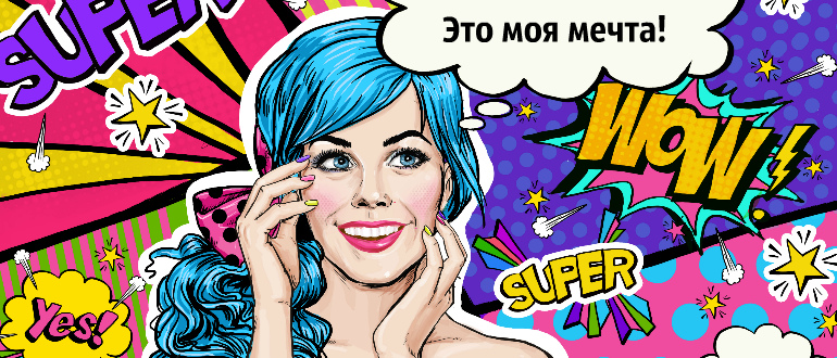 pop-art-illustration-of-blue