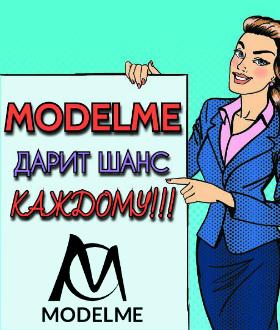 Лучшие веб модели