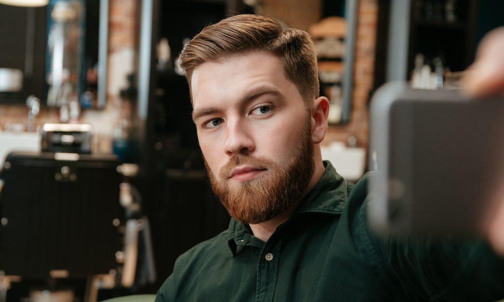 веб модель мужчина с бородой