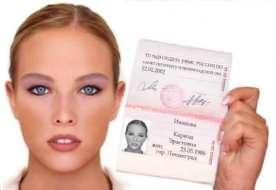 фото модели с паспортом